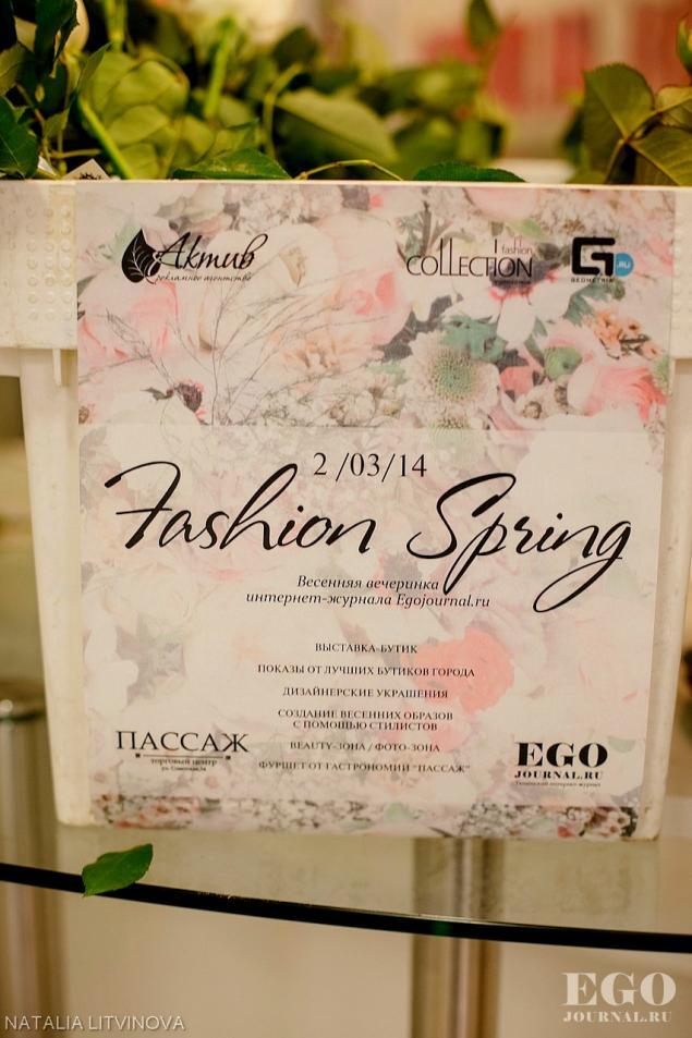 fashion spring 2014
