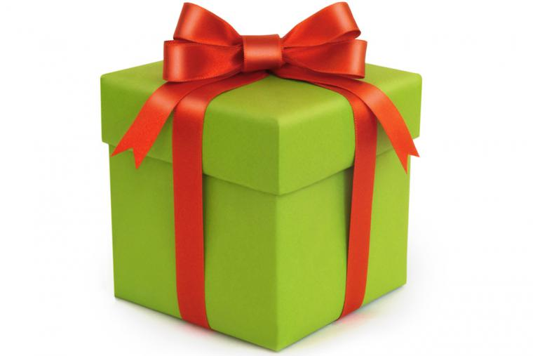 Розыгрыш вручения подарка 97