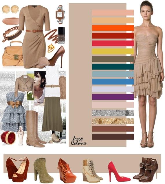 мода, бежевый