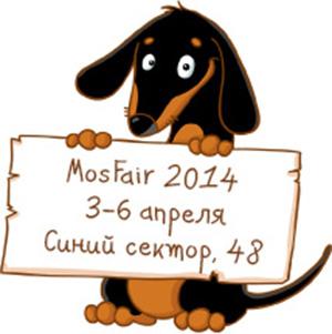 выставка-продажа, москва, 2014 год, тедди, теддик