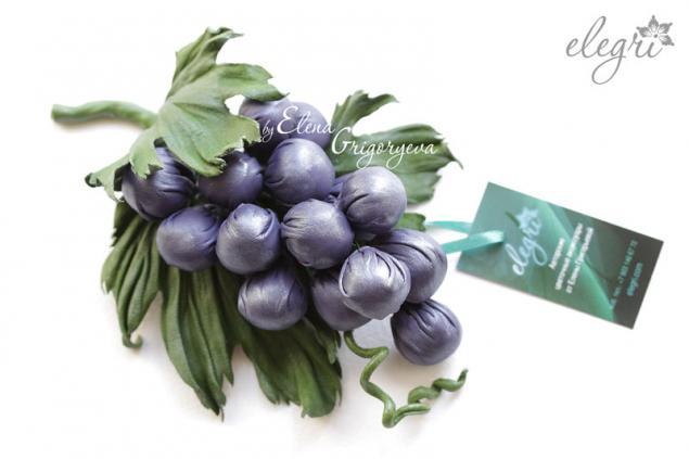 кожаный виноград, кожаные цветы, виноград, купить авторские цветы, цветочное искусство