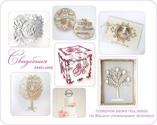 свадьба, свадьба 2014, свадебные аксессуары, свадебный декор, свадебный подарок, из дерева