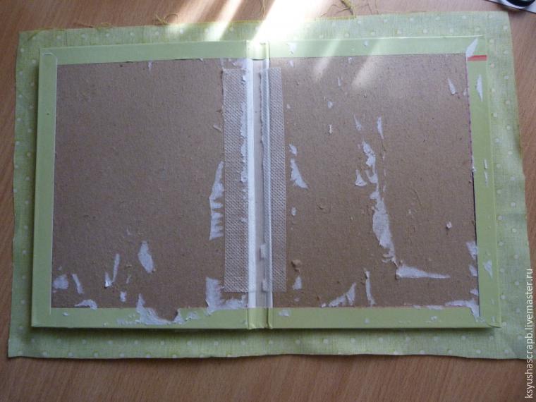 изготовление дневника