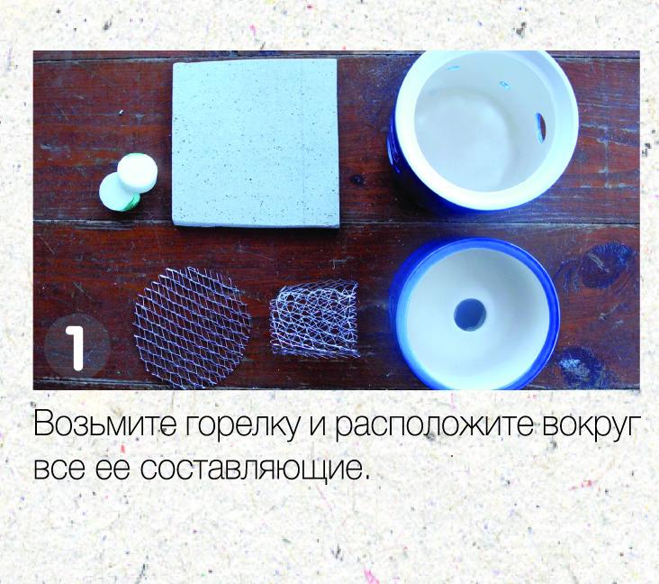 pmc, инструкция hot pot