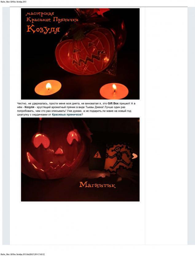 прорезная керамика, фонарь джека, helloween