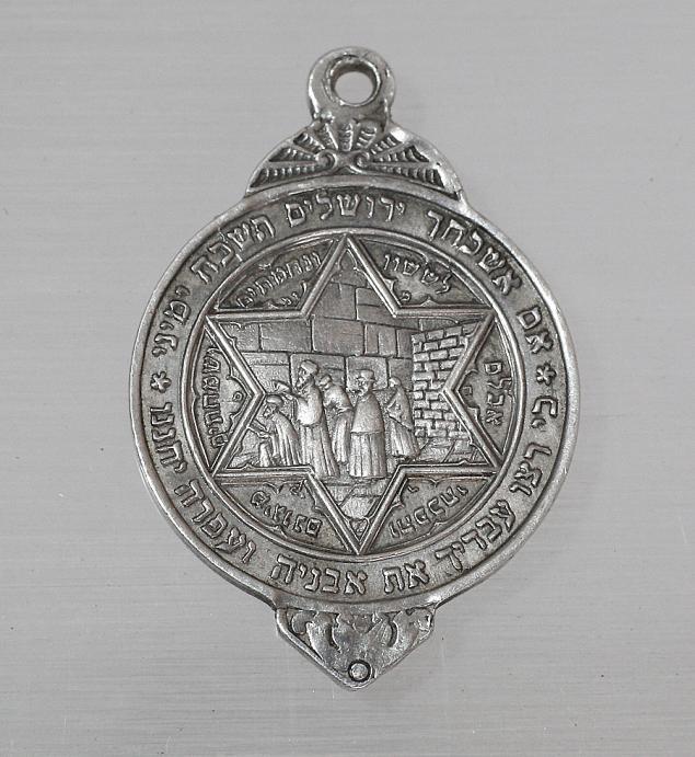иерушалаим, звезда давида, серебряное кольцо
