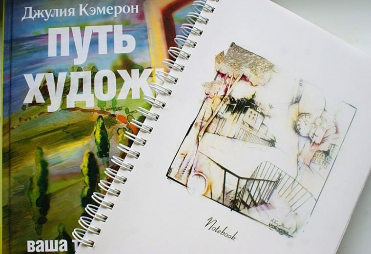 саморазвитие, творчество, совершенствование, мой путь художника