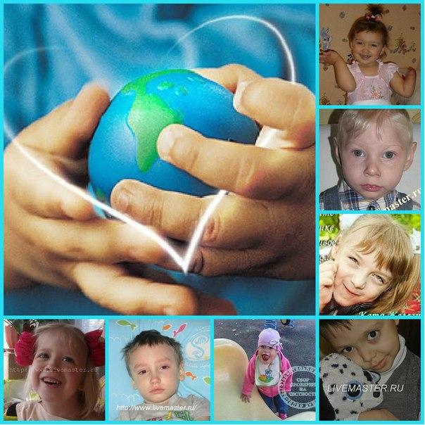 благотворительный аукцион, помощь детям, аукцион сегодня