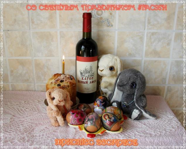 пасха, праздник, пасхальный подарок, пасхальный кролик, поздравление