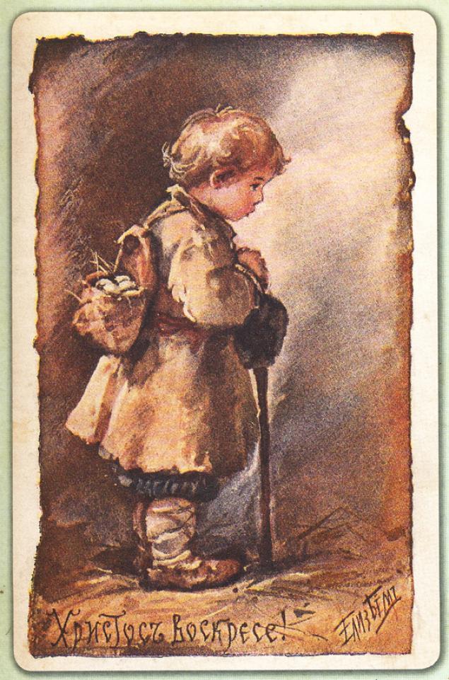 Картинки вечер, старые открытки с фотографиями