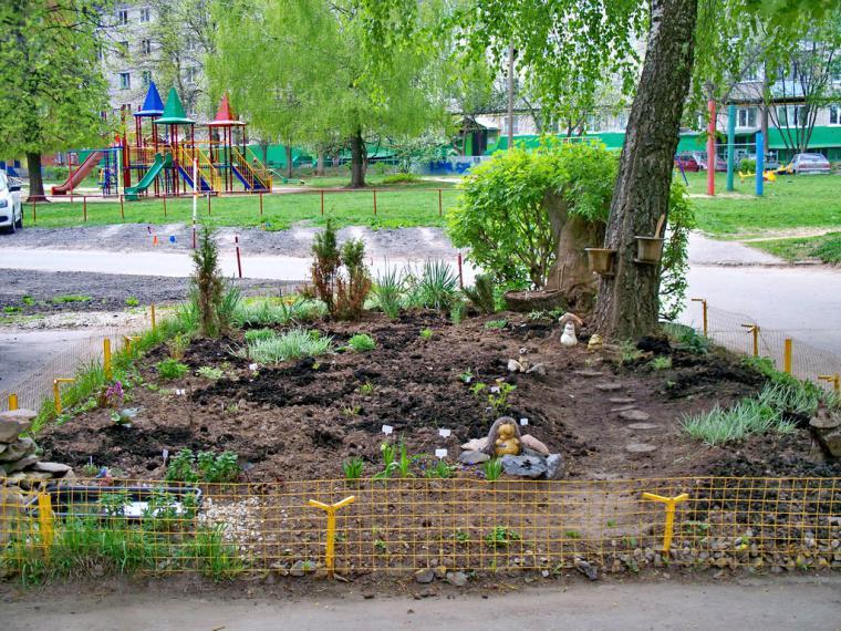 Флудилка: Дворовый микро-садик (Серия Мой город)