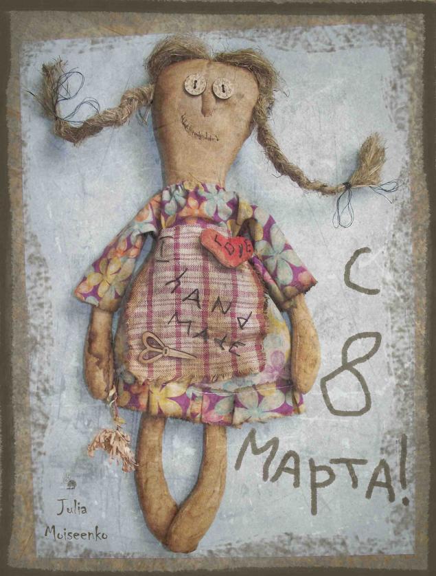 Гифка для, текстильные открытки на 8 марта своими руками