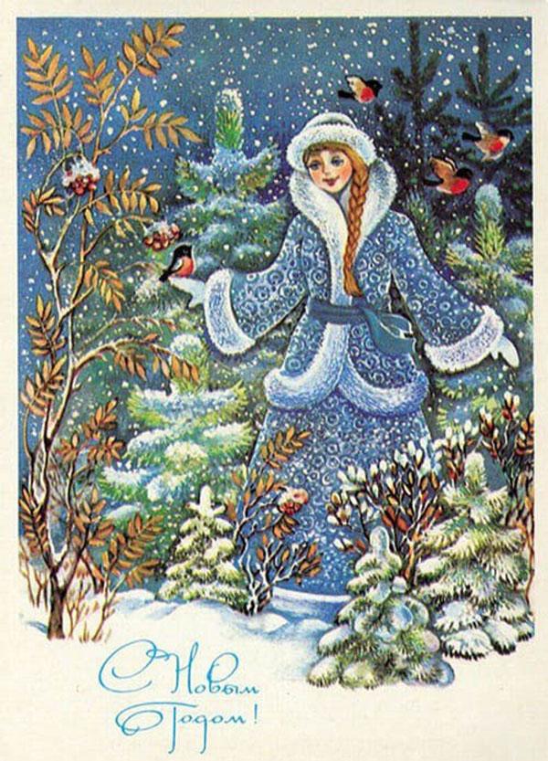 Открытки зимней сказки