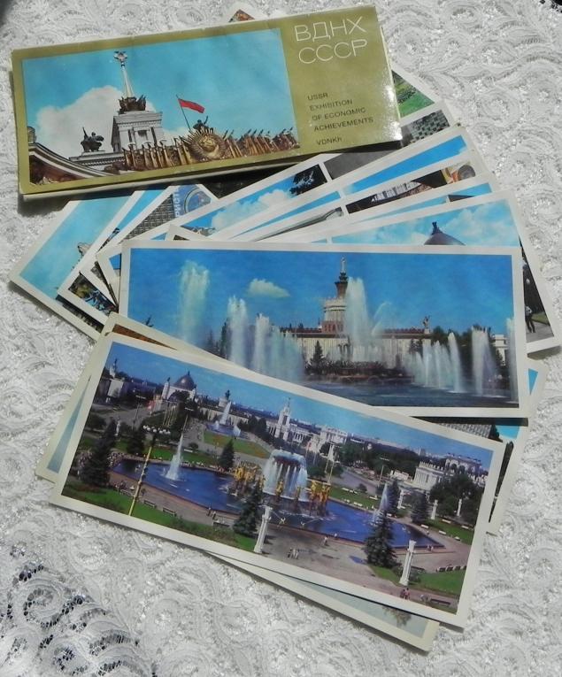 открытка, декорирование