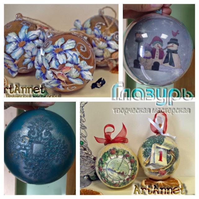 шарики, новогоднее украшение, мастер-класс по декупажу, новогодний декор, праздник