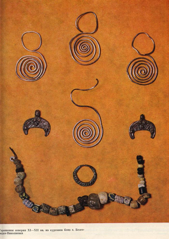Украшение древних людей своими руками