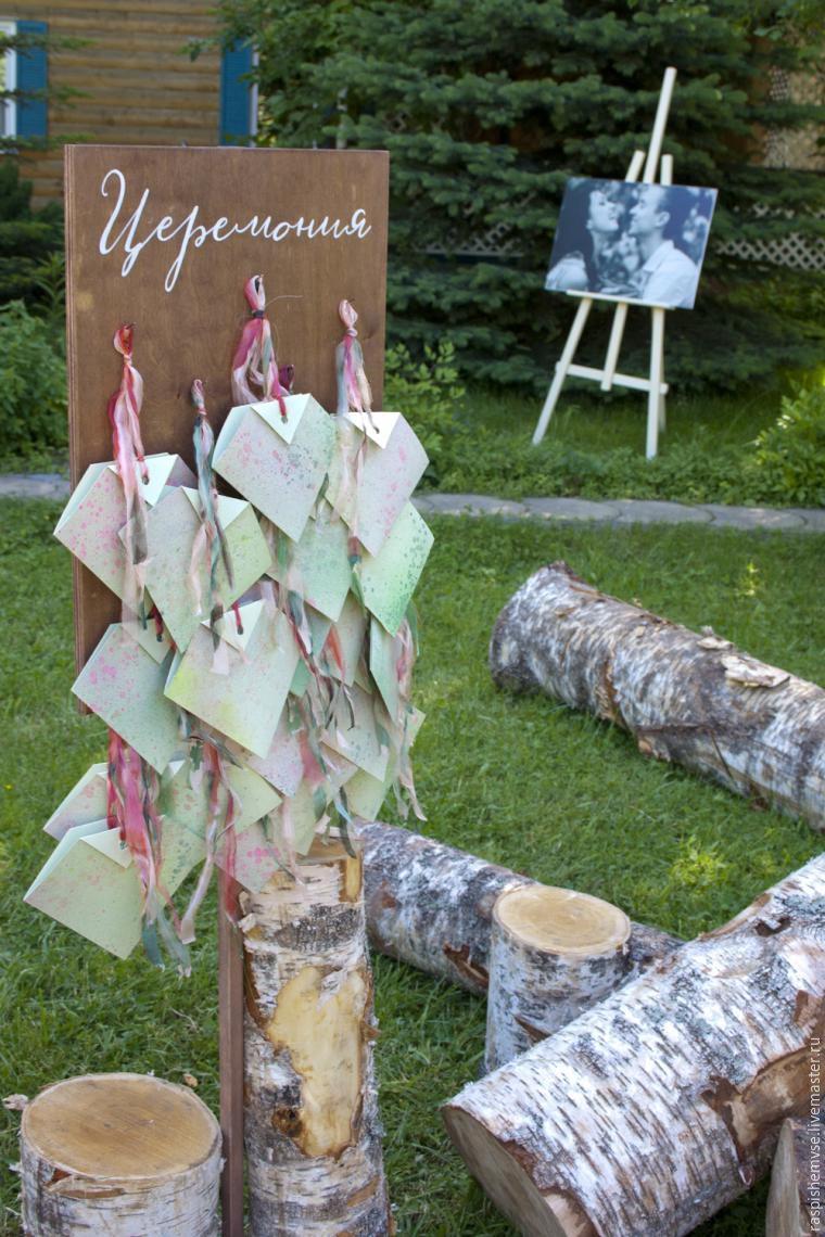 Делаем свадебные кулечки для лепестков, фото № 46