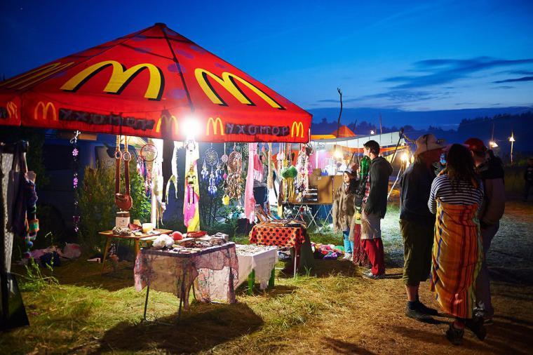 выставка-ярмарка, отпуск, тульская область