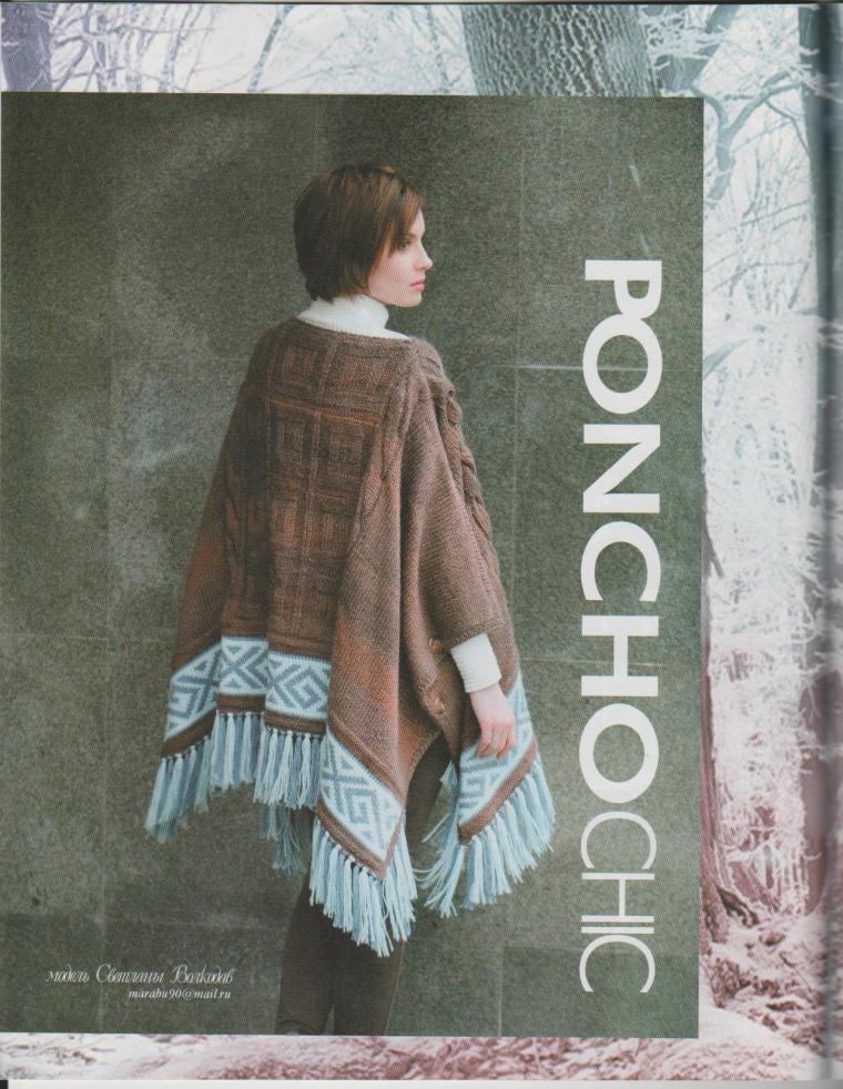 журнал мод 590 еще 5 моих работ опубликованы ярмарка мастеров