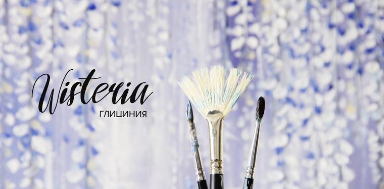 вистерия, абстрактные цветы, фиолетовый, картина с цветами, картина маслом на холсте, картина в гостиную, подарок на новый год