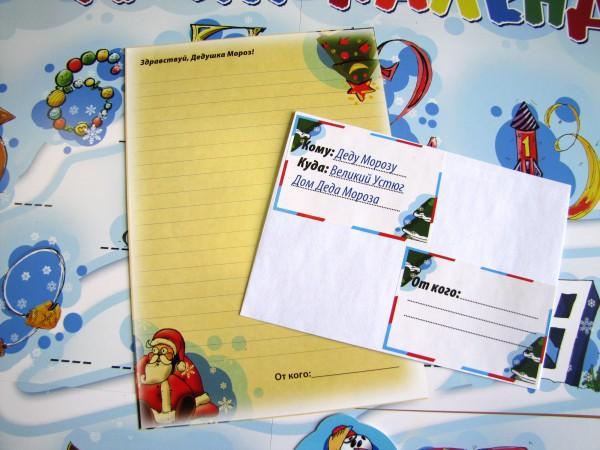 календарь, праздник, календарь ожидания, детям