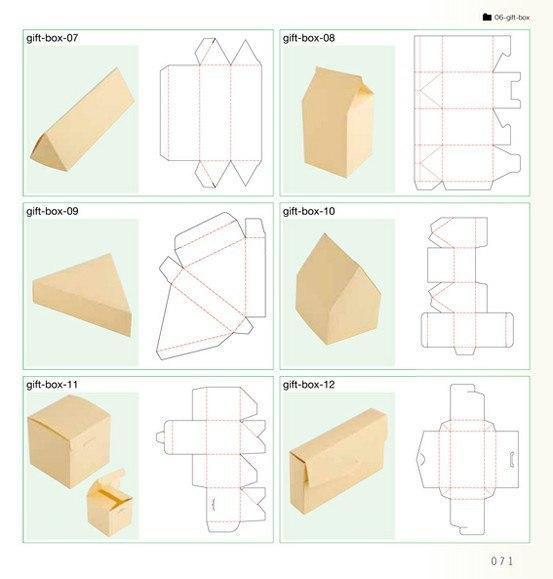 Коробочки для упаковки своими руками