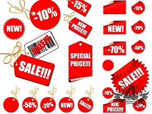 скидка 10%, распродажа игрушек, мишка тедди, подарок на день рождения