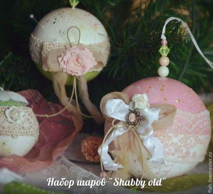 Новогодние шары в стиле шебби шик