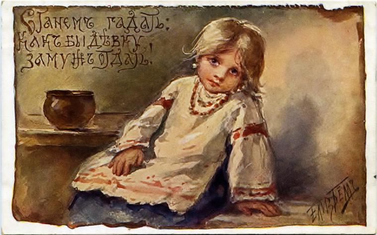 Русская старинная открытка, открытки днем рож