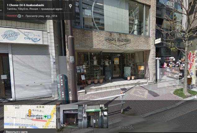 японский бисер