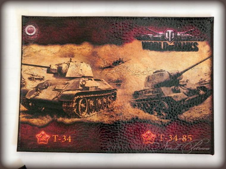 обложка на паспорт, танки