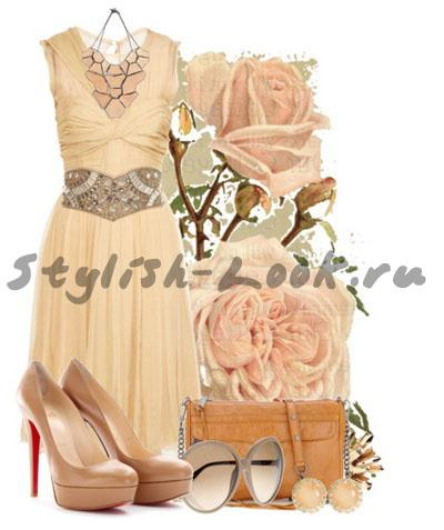 Красное Платье И Бежевые Туфли