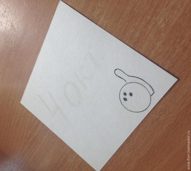 акварельная бумага, рисование для начинающих