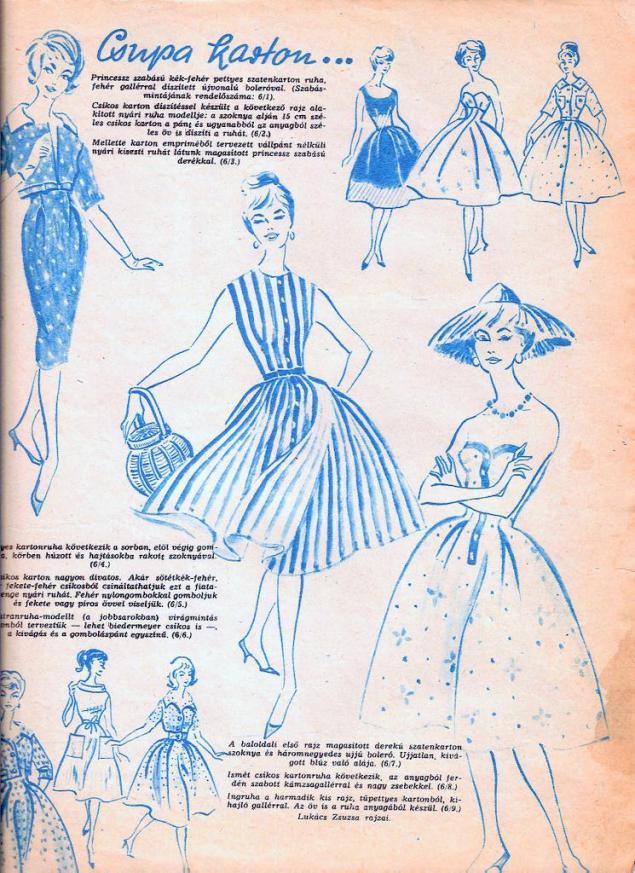 старые журналы мод