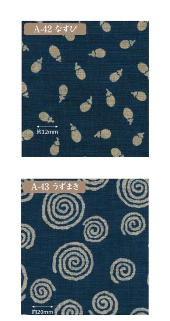 Коллекция тканей Йоко Саито и ее новинки., фото № 17