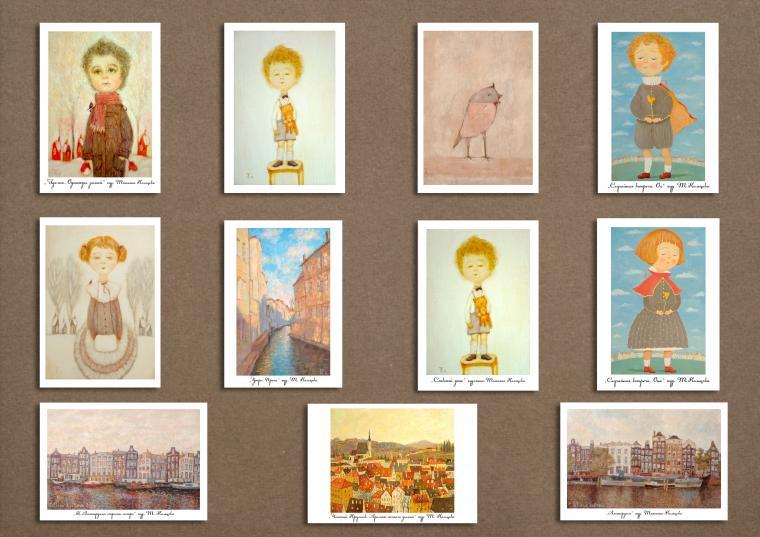 открытка, открытки в подарок, презент, на память, друзья