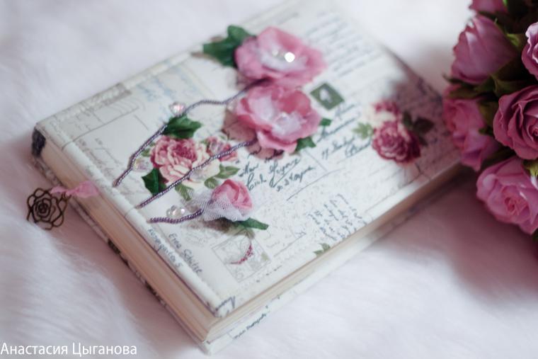 книжка для девочки