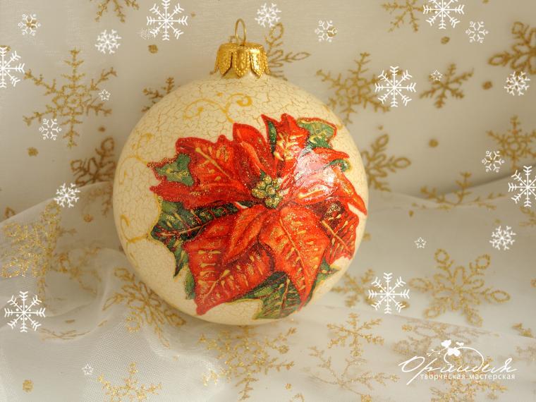 новогодний подарок, обучение декупажу