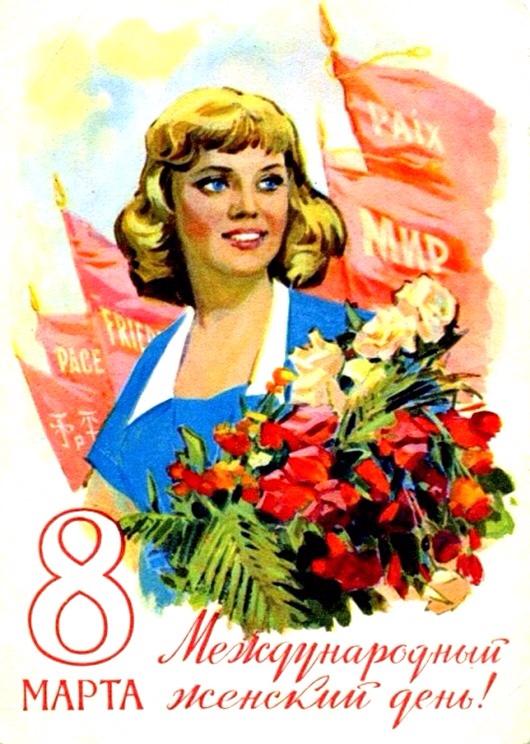 Шоколадных оберток, поздравительные открытки ссср с 8 марта