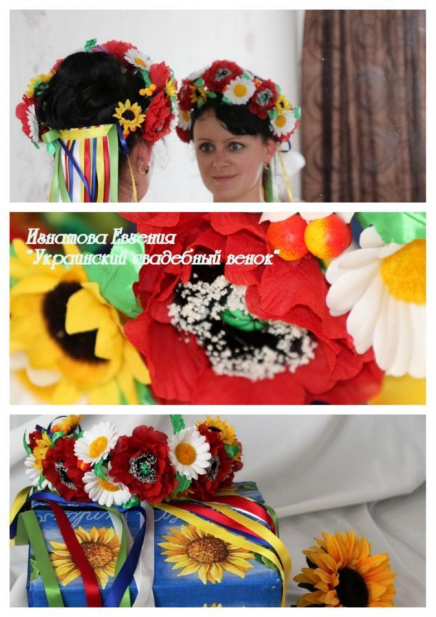 маки, свадебные украшения, цветы из ткани, веночек