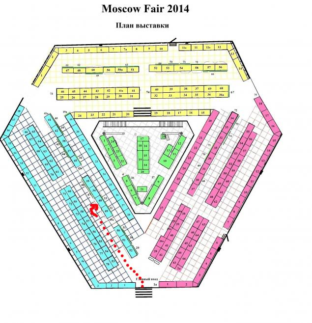 выставка, выставка-ярмарка, moscow fair, приглашение, тедди мишка