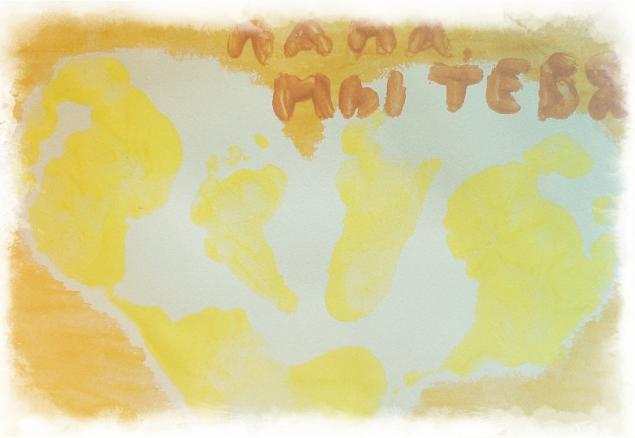 Каляки-маляки или Как мы рисуем пальчиками, ладошками и ножками, фото № 9