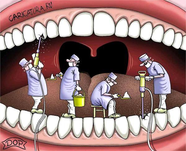 Поздравления с днем рождения стоматолога от стоматолога