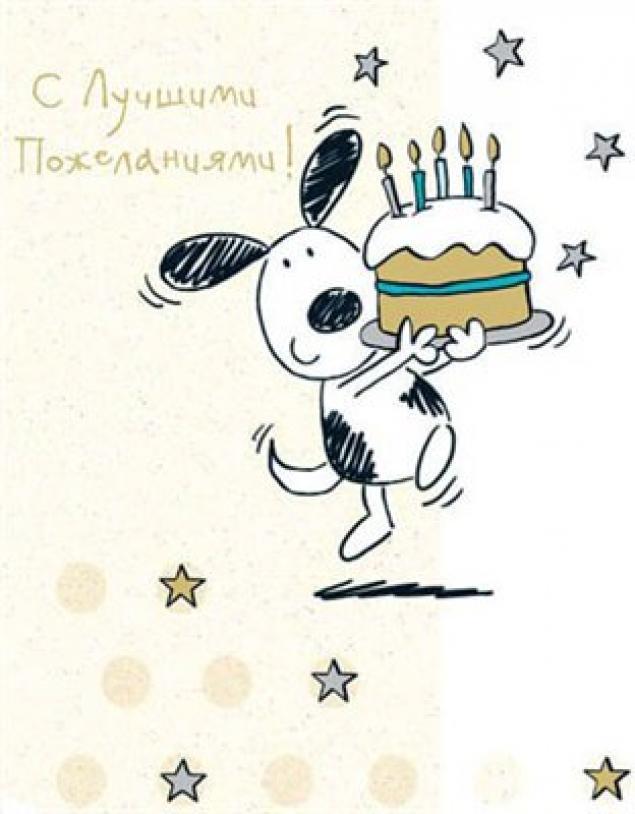 Рисунки на день рождения для поздравления