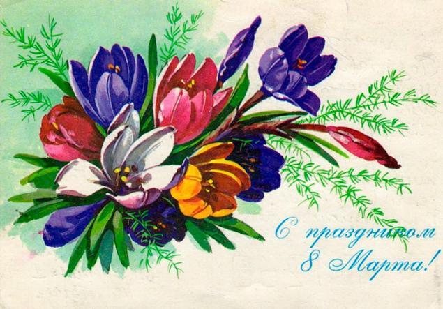 Советские открытки с цвета