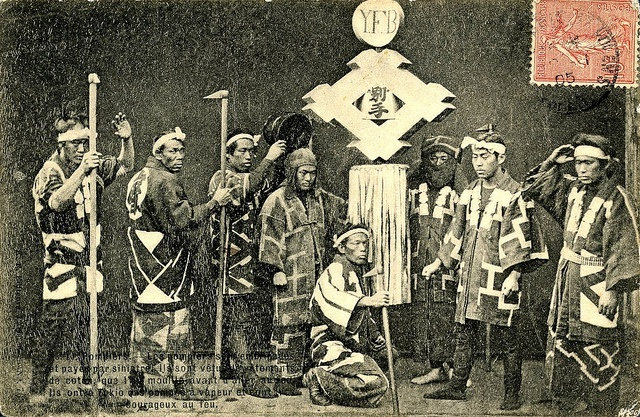 This French postcard is dated 1905, but the image may be a lot earlier than that as Tokyo changed its name from Yedo in 1868 and their banner indicates that they are the Yedo Fire Brigade.