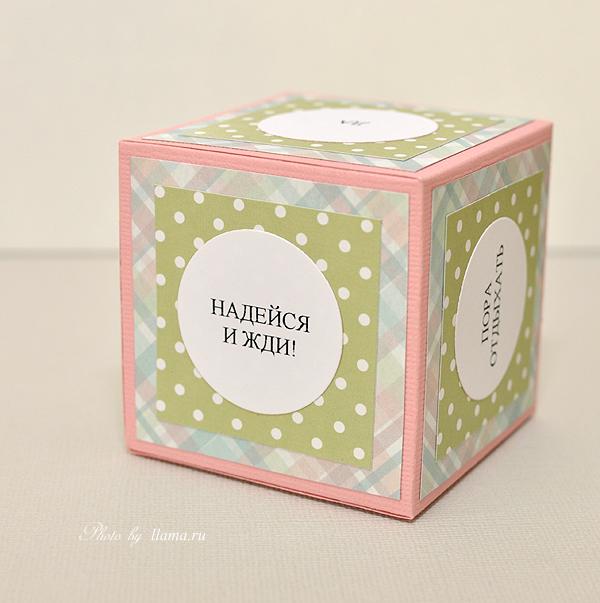 подарок для женщины, кубик принятия решений