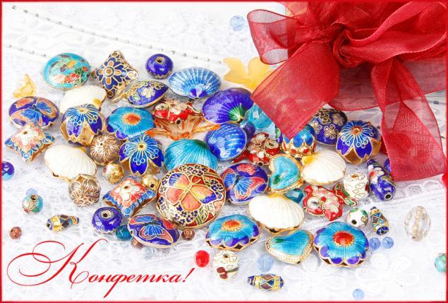конфетка, конкурсы, розыгрыш конфетки, приз, подарок, бусины, красиво, праздник