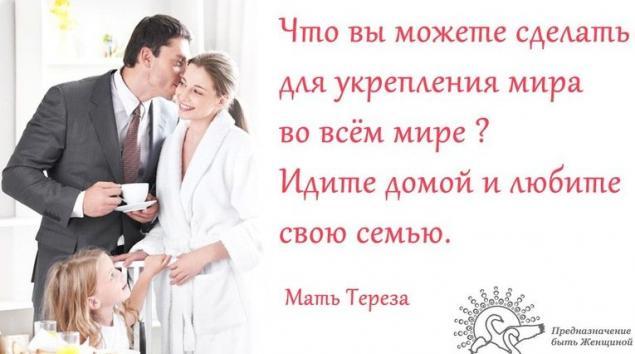 из интернета, мудрость, цитата, семья