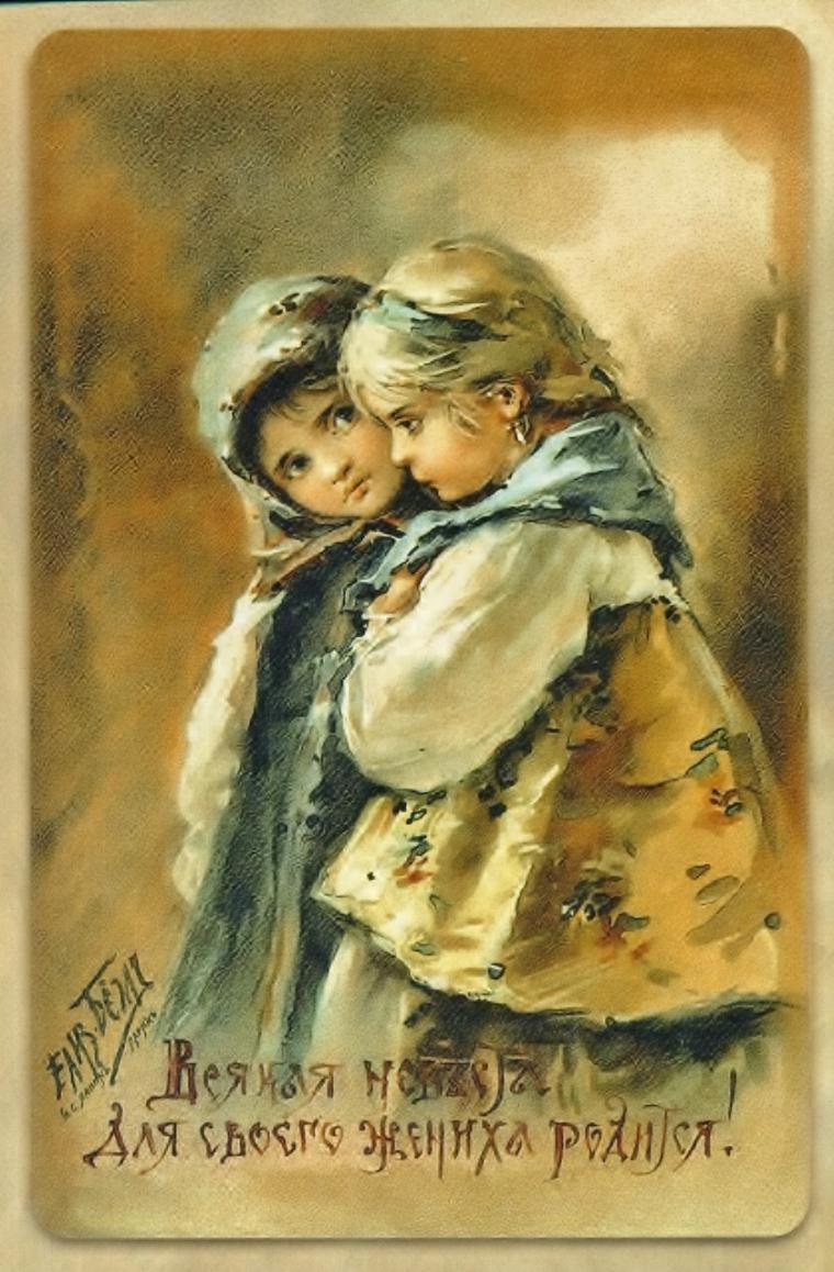 Русская старая мама 8 фотография
